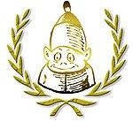 Wikignome Award.jpg