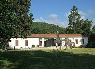 HaZore'a - Wilfrid Israel Museum