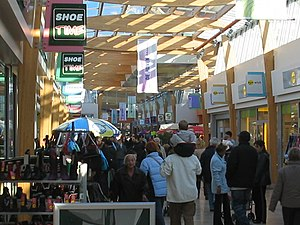The inside view of a Shopping Mall