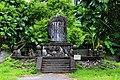 Wuquan City Founding Memorial Stele , Pinghe Village2.jpg