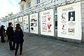 Wystawa Na drodze do Wolności Krakowskie Przedmieście 2014.JPG