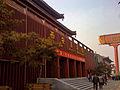 Xi'an Art Gallery.jpg