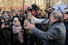 Yabloko Party meeting at Moscow, 2012-01-14 3.JPG