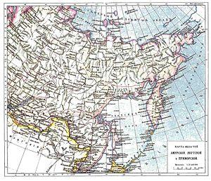 Primorskaya Oblast - Image: Yakutsk Amursk Primorye Oblast