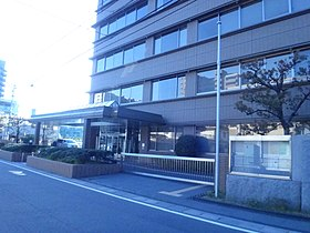 Yamaguchi District Public Prosecutors Office, Yamaguchi Local Public Prosecutors Office, and Hofu Local Public Prosecutors Office.JPG