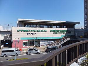 Yūkarigaoka Station - Image: Yamaman Yūkarigaoka Station 001