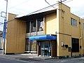 Yamanashi Shinkin Bank Uenohara Branch.jpg
