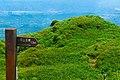 Yangmingshan - panoramio.jpg