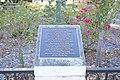 Yass Banjo Paterson Park 005.JPG
