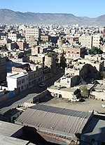 Yemen - Sanaa Clay houses 2.jpg