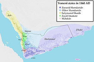 Zurayids - Yemeni States around 1160 AD