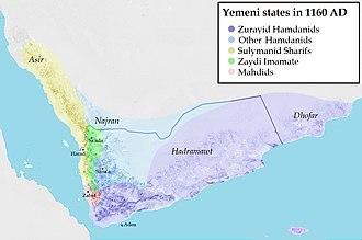 Sulaymanids - Yemeni States around 1160 AD