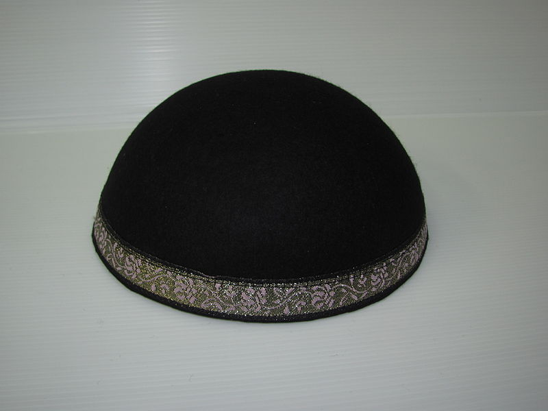 File:Yemenite kippah.jpg