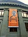 Yerevan Opera, Shostakovich.jpg