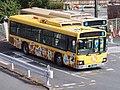Yokohama City Bus 8-3909 Burari Nogeyama Zoo Bus.jpg