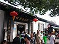 Yuecheng, Shaoxing, Zhejiang, China - panoramio (27).jpg