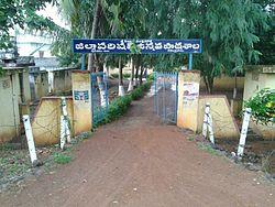 telugu srungarapuram