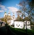 Zaryadye, Moscow.jpg