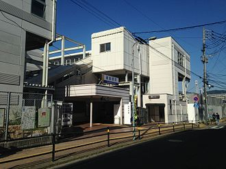 Zasshonokuma Station - Image: Zasshonokuma Station 20160512