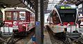Zentralbahn trains, Luzern.jpg