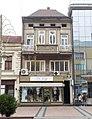 Zgrada u Ul. Maršala Tita br. 28 (Obrenovićeva br. 28) u Nišu.jpg