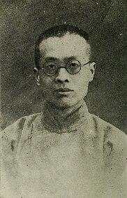 Zhang Dongsun Chinese philosopher