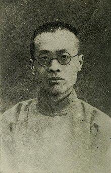 Zhang Dongsun2.jpg