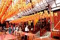 ZhongHe FuHe Temple 2018 大殿.jpg