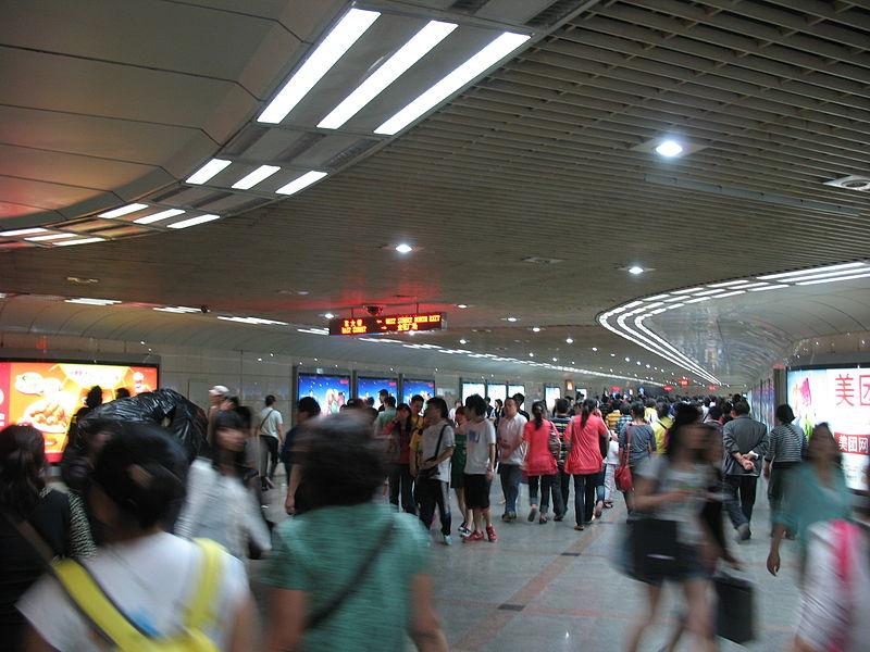 Zhongloutongdao.JPG
