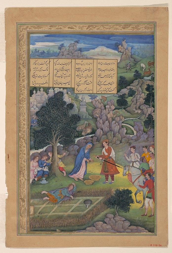 akbar favourite books  Khamsa