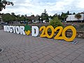 'Mogyoród 2020', Dózsa György út felé nézve, 2020 Mogyoród.jpg