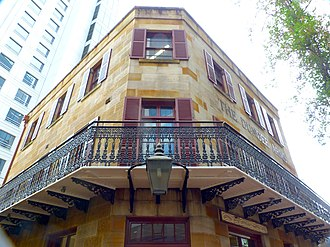 Sussex Street, Sydney - Image: (1) Dundee Arms
