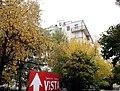 (IMG 2938-Комплекс зданий Гостяжпрома ул. Ленина 54-2и3.jpg