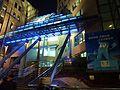 ·˙·ChinaUli2010·.· Shanghai - by night - panoramio (8).jpg