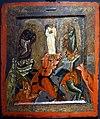 Βυζαντινό Μουσείο Καστοριάς 90.jpg