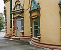 Ансамбль Петропавловского собора Казань Татарстан 2.jpg