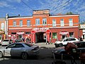 Аптекарский магазин - улица Льва Толстого, 28, Барнаул, Алтайский край.jpg