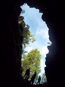 Аракаевская пещера.jpg