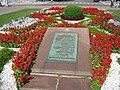 Братская могила на площади Ленина в Твери.JPG