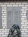 Братська могила радянський воїнів. Список похованих. Білий Колодязь.jpg