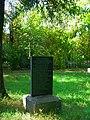 Братська могила радянських воїнів Симферополь 2.jpg