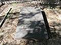 Братська могила учасників встановлення радянської влади.JPG