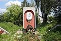 Братська могила євреїв-жертв німецьких фашистів Ланівці.jpg