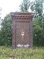 Водонапорная башня. Станция Урочь.jpg