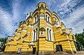 Володимирський собор, вид в перспективі.jpg