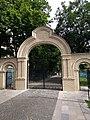 """Ворота при вході в заповідник """"Бабин Яр"""".jpg"""