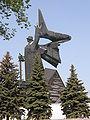 День Победы в Донецке, 2010 025.JPG