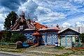Дом кузнеца Кириллова в деревне Кунара.jpg