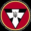Емблема Конгресу Українських Націоналістів з державним тризубом.png