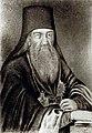 Епископ Костромской Дамаскин (Аскаронский).jpg